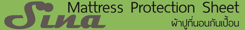 SINA Mattress Protection Sheet